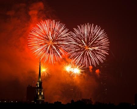 Miserere - Fireworks Tutorial